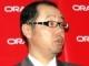ソフト開発も「工事」の1つ:日本オラクル、プロジェクト管理ツールの最新版を発売