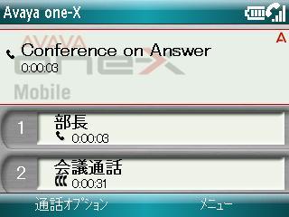 onexwm.jpg