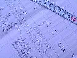 fujimi51.jpg