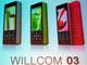 ウィルコム、W-ZERO3の後継スマートフォン「WILLCOM 03」を発表