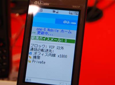 onex02.jpg