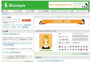 eco-login.jpg