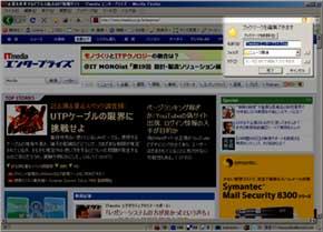 tnff3_4.jpg
