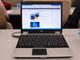 ハードウェアは専用設計:日本HP、中小企業向けモバイルシンクライアントを発表