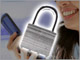 法人向けウイルスバスターに追加:トレンドマイクロ、スマートフォンのセキュリティ管理ソフトを発売