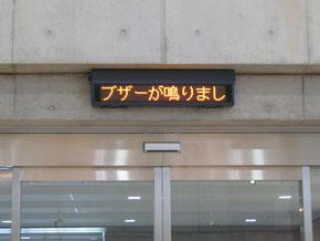 gate-tosyo-02.jpg