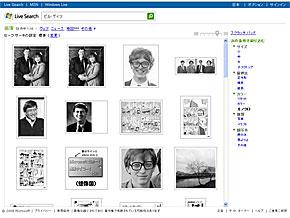 msukensaku-monokuro.jpg