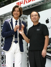 tanihara_son.jpg