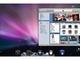 iPhoneからWindows、Macの画面が操作可能に