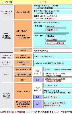 hayashi41.jpg
