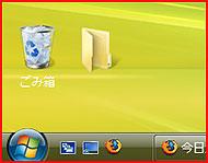 vista_folder.jpg