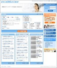 tosugiura0730cd.jpg