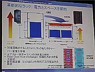 idp2.jpg