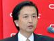 日本オラクル、内部統制を支援する「GRC」製品を拡充