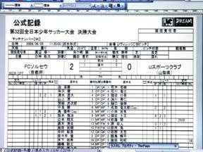 tosugiura0805-10.jpg