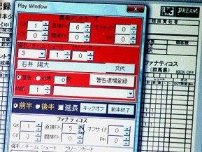 tosugiura0805-6.jpg