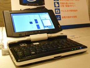 tosugiura0807.jpg