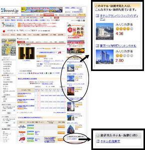 tosugiura08124t.jpg