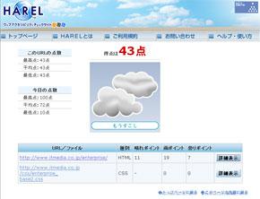 harel-01.jpg