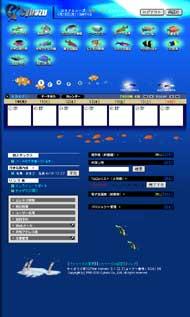 Office 4のデザインサンプル(当時)