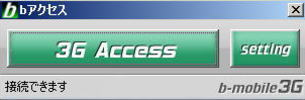 baccess03.jpg