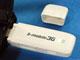 「分単位」のモバイルデータ通信、b-mobile 3Gの使い方