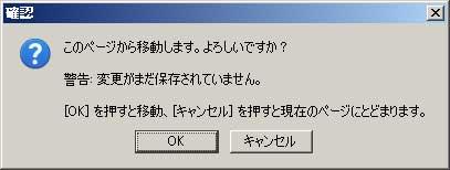 tnfig2.jpg