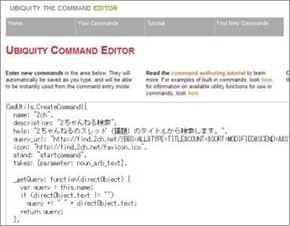 Ubiquity Command Editor