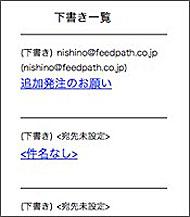 feed02.jpg