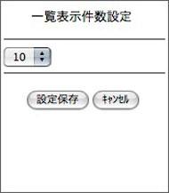 feed03.jpg