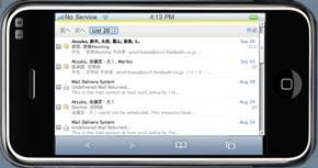 iphone-feed01.jpg