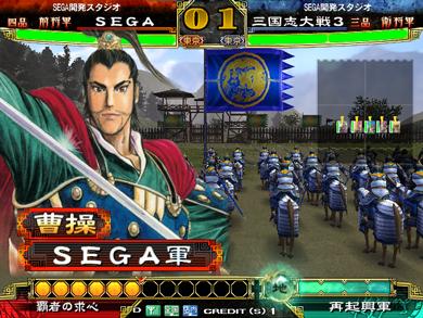「三国志大戦」のプレイ画面