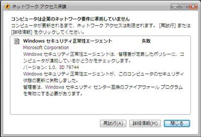 secureaccess0605.jpg