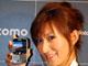 ドコモ、BlackBerry新端末で企業ユーザーへの拡販推進