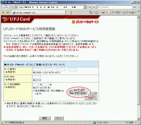 phi-web.jpg