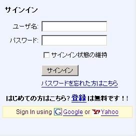 yu_zoho.jpg