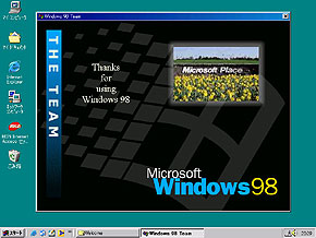 98EE.jpg
