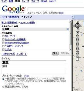 googlemapent.jpg