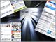 マイクロソフト、Web解析ツール導入でMSNの回遊率を向上