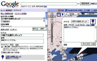 googlemap4.jpg