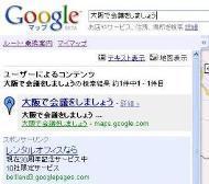 googlemap5.jpg
