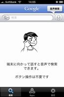 yu_google2.jpg