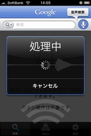 yu_google3.jpg