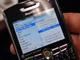 BlackBerry端末管理のPCソフトに脆弱性