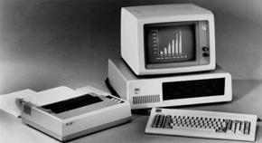 IBMのPC5150