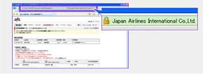 EV SSL証明書を導入したJALのホームページ