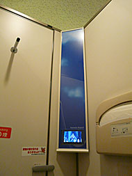 女子トイレのデジタルサイネージ2