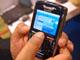 NTTドコモ、BlackBerryの利用料を値下げ