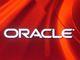 日本オラクル、ユーザーの権限管理を最適化する新製品
