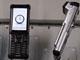 KDDIが新サービス、モバイルを中核とするITベンダーへ